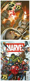 Marvel 75th Anniversary Magazine (2014) 1A