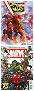 Marvel 75th Anniversary Magazine (2014) 1C
