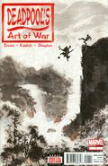Deadpool's Art of War (2014) 1A