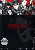 Gantz TPB (2008- Dark Horse) 33-1ST
