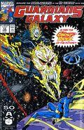 Guardians of the Galaxy (1990 1st Series) Mark Jewelers 13MJ