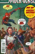 Spider-Verse (2014) 1C