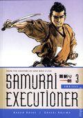 Samurai Executioner Omnibus TPB (2014-2015 Dark Horse) 3-1ST