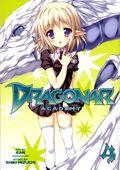 Dragonar Academy GN (2014 Seven Seas Digest) 4-1ST