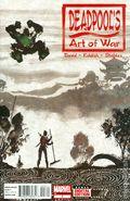 Deadpool's Art of War (2014) 3
