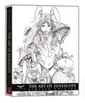 Art of Zenescope HC (2013 Limited Edition) 2-1ST