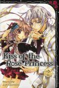 Kiss of the Rose Princess GN (2014 Viz Digest) 2-1ST