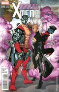 Amazing X-Men (2013) 15B
