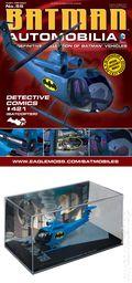 Batman Automobilia: The Definitive Collection of Batman Vehicles (2013 Figurine and Magazine) FIG-55