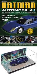 Batman Automobilia: The Definitive Collection of Batman Vehicles (2013 Figurine and Magazine) FIG-50