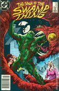 Swamp Thing (1972) Mark Jeweler 26MJ