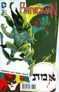 Batwoman (2011 2nd Series) 38