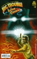 Big Trouble in Little China (2014 Boom) 8A