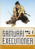 Samurai Executioner Omnibus TPB (2014-2015 Dark Horse) 4-1ST