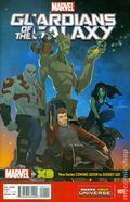 Marvel Universe Guardians of the Galaxy (2015 1st Series) 1