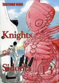 Knights of Sidonia GN (2013 Vertical Digest) 13-1ST