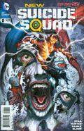New Suicide Squad (2014) 8
