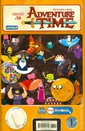 Adventure Time (2012 Kaboom) 38A