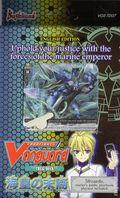 Cardfight!! Vanguard Descendants of the Marine Emperor Trial Deck (2013 Bushiroad) English Edition DECK#1