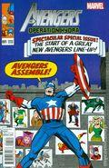 Avengers Operation Hydra (2015) 1B