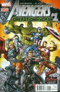 Avengers Operation Hydra (2015) 1A
