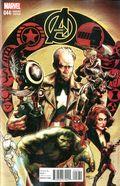 Avengers (2012 5th Series) 44B