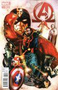 New Avengers (2013 3rd Series) 33B