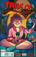 Unbeatable Squirrel Girl (2014) 5A
