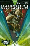 Imperium (2015 Valiant) 4C