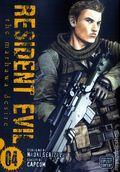Resident Evil The Marhawa Desire GN (2014 Viz Digest) 4-1ST