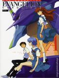 Essential Evangelion Chronicle: Side A SC (2015 Udon) 1-1ST