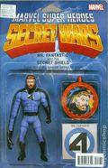 Secret Wars Journal (2015) 1C