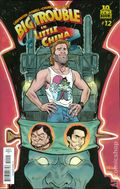 Big Trouble in Little China (2014 Boom) 12A
