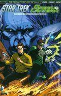 Star Trek Green Lantern (2015 IDW) 1SUB