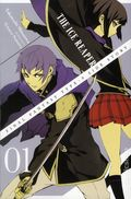 Final Fantasy Type-0 Side Story GN (2015 Yen Press Digest) 1-1ST