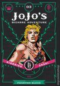 JoJo's Bizarre Adventure Phantom Blood HC (2015 Viz) Part 1 3-1ST