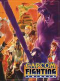 Capcom Fighting Tribute HC (2015 Udon) 1-1ST
