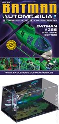Batman Automobilia: The Definitive Collection of Batman Vehicles (2013- Eaglemoss) Figurine and Magazine FIG-64