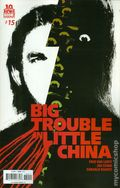 Big Trouble in Little China (2014 Boom) 15