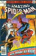 Amazing Spider-Man (1963 1st Series) 184NOPRICE