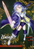 Umineko When They Cry GN (2015 Yen Press) Episode 5: End of the Golden Witch 2-1ST