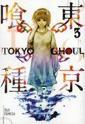Tokyo Ghoul GN (2015 Viz Digest) 3-1ST