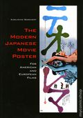 Modern Japanese Movie Poster For American and European Films SC (2015 Ginko Press) 1-1ST