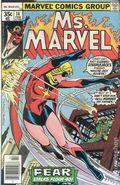 Ms. Marvel (1977 1st Series) 14