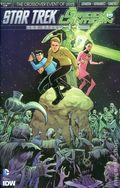 Star Trek Green Lantern (2015 IDW) 5SUBA