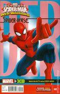 Ultimate Spider-Man Spider-Verse (2015 Marvel Universe) 2