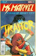 Ms. Marvel (2015 4th Series) 3A