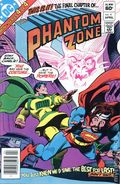Phantom Zone (1982) Mark Jewelers 4MJ