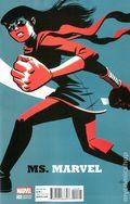 Ms. Marvel (2015 4th Series) 4B