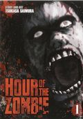 Hour of the Zombie GN (2016 Seven Seas Digest) 1-1ST
